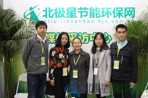 神雾集团:节能减排技术推动我国节能环保产业发展