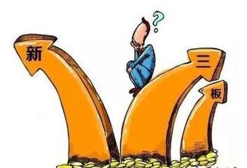 """证监会新三板新政解读:中小游戏企业解决""""融资难""""问题新途径"""