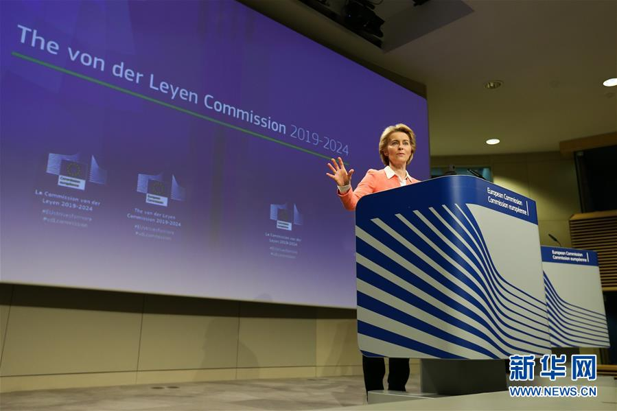 (国际)(1)冯德莱恩公布下届欧委会委员名单
