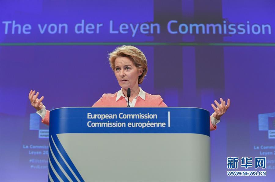 (国际)(5)冯德莱恩公布下届欧委会委员名单