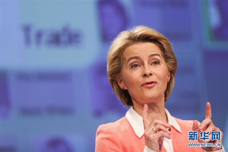 (国际)(3)冯德莱恩公布下届欧委会委员名单