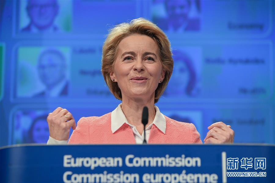 (国际)(2)冯德莱恩公布下届欧委会委员名单